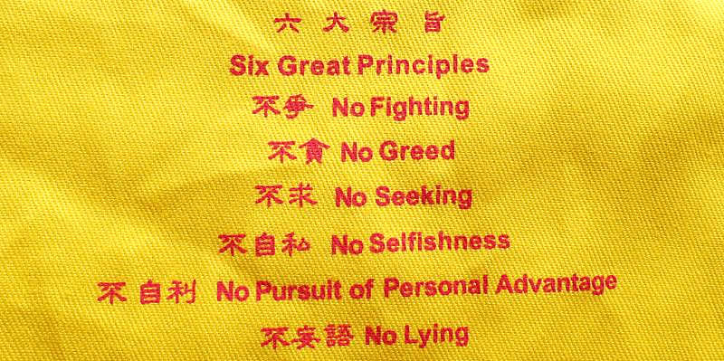 the principles of buddhism